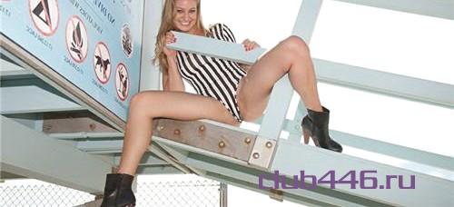 Проститутка Талена