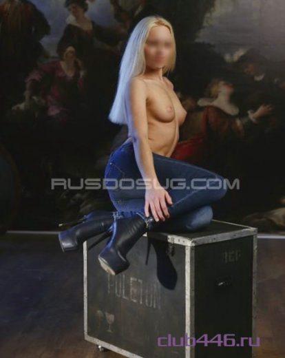 Массажистка на выезд частные объявления москва
