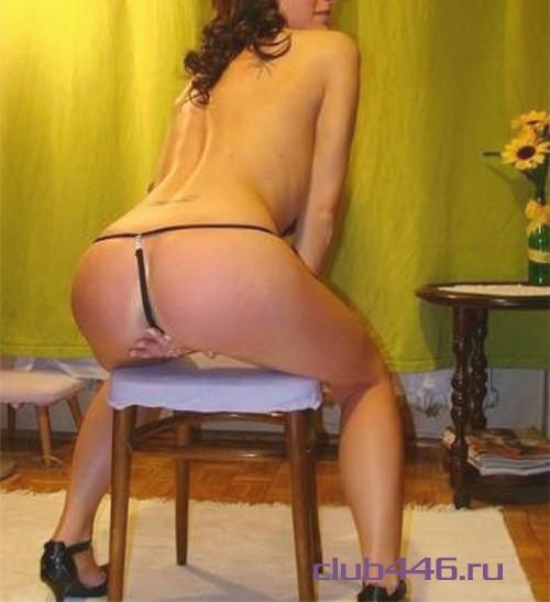 Проститутка Астер