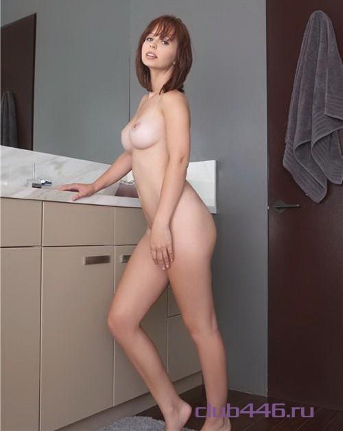 Проститутка Эстель18
