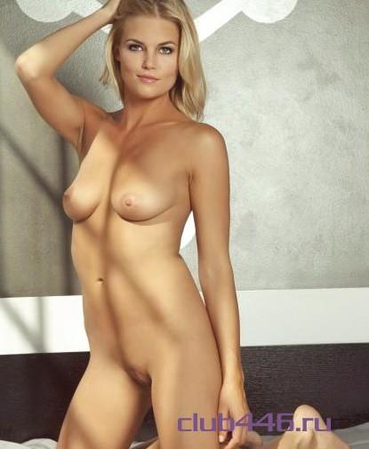Проститутка Лиля 52
