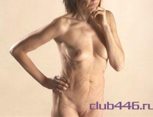 Снять проститутку города люберцы