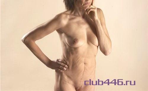 Проститутки город аксайростовская область