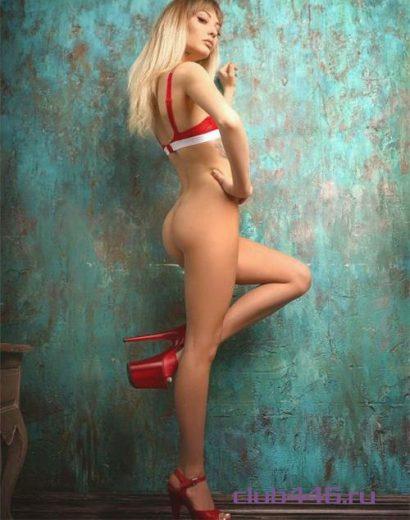 Фея ижевск инна проститутки