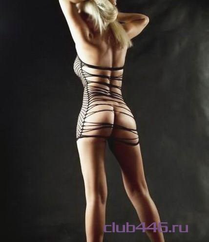 Проститутка Наталия 100% реал фото