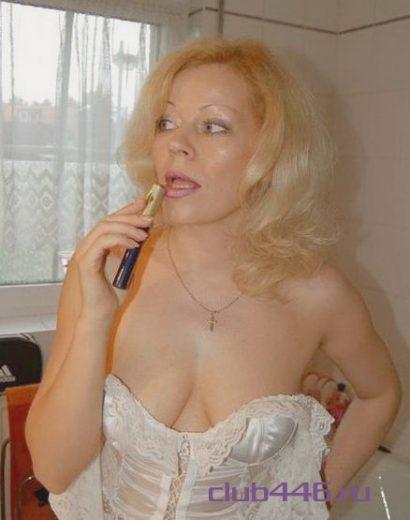 Проститутки в городе балашиха видео