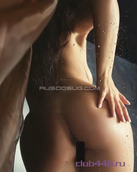 Проститутка Жозиана фото 100%