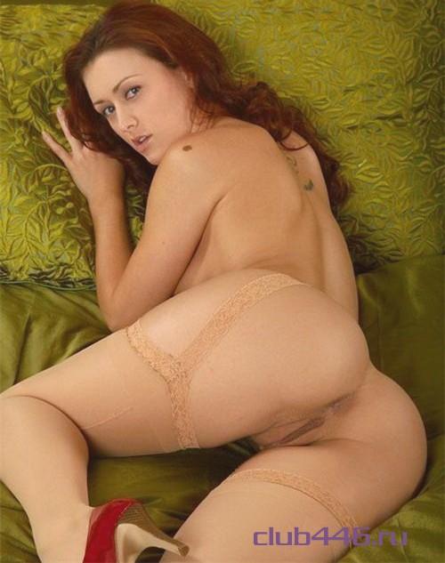 Проститутка Лиллиан Vip