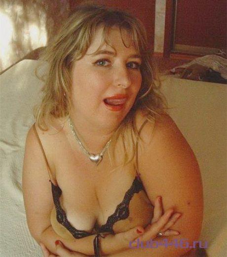 Кострома частные объявления проституток