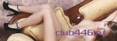 Люберцы проститутки номера телефонов