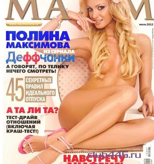 Проститутка Минка62