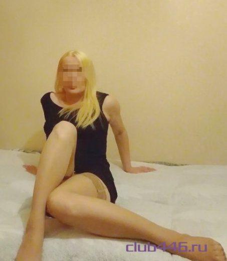 Проститутки белгорода 2000 рубл