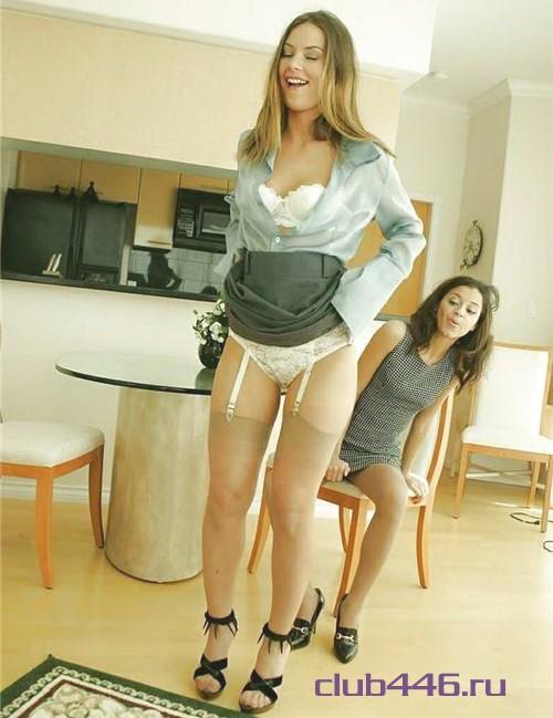 Проститутка Хорхелина VIP