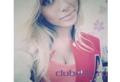Классные проститутки в Череповце
