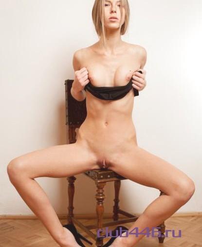 Проститутка Ируня44