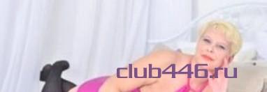 Блядь Мели 46