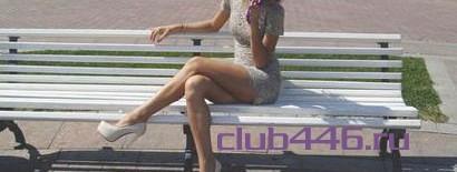 Проститутка Джорджия81