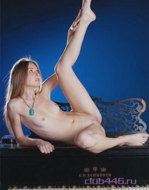 Индивидуалка Кэролайн