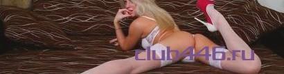 Проститутка Эриана