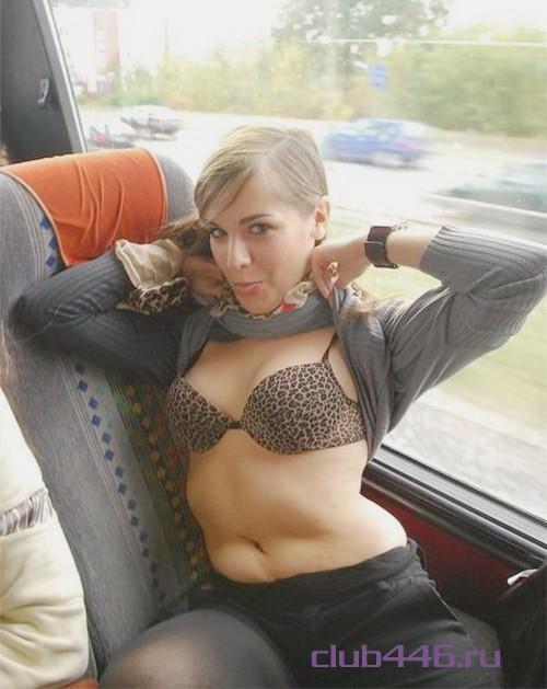 Проститутка Саррушка 100% фото мои